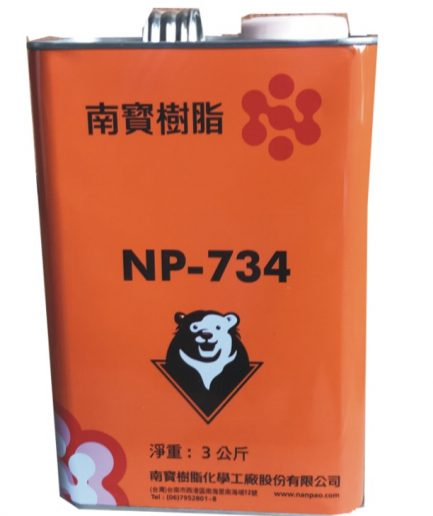 Nampao, adhesive, suppliers, distributors, safety Nigeria, Nigeria Nampao adhesive gum,